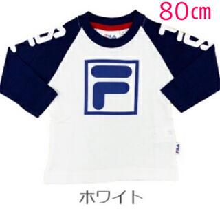 FILA - 【新品未使用】FILA フィラ プリントロゴ 長袖Tシャツ 80