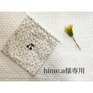 ボンポワン(Bonpoint)のhandmade フローティングフローラ リバティ  巾着(外出用品)