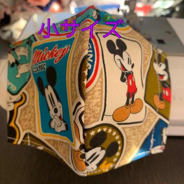 THE MASK(マスク)の即日発送 ディズニー ミッキー ハンドメイドのキッズ/ベビー(外出用品)の商品写真