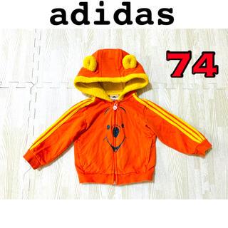 adidas - adidas  プーさん パーカー 74