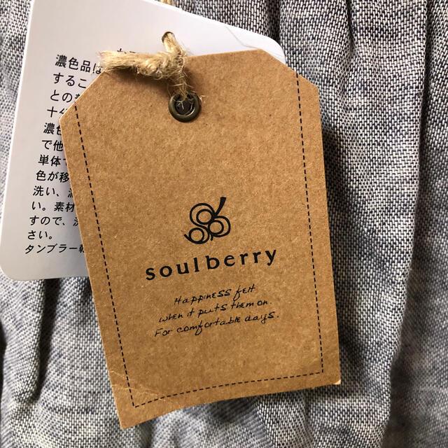 Solberry(ソルベリー)のソウルベリー プルオーバー チャコール3L レディースのトップス(その他)の商品写真