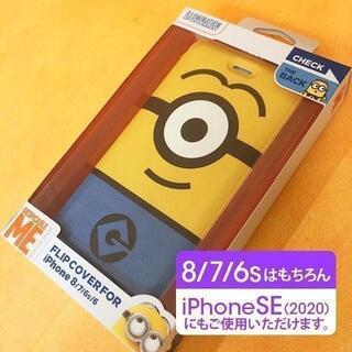 ミニオン(ミニオン)のミニオンズ iPhoneSE2/8/7/6s/6 手帳型ケース(iPhoneケース)