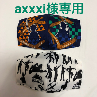 axxxi様専用 インナーマスク(その他)