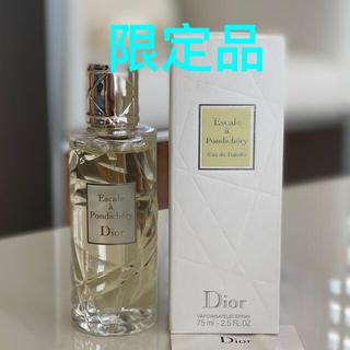 クリスチャンディオール(Christian Dior)のクリスチャンディオール  限定品 エスカル ア ポンディシェリ 75ml(香水(女性用))