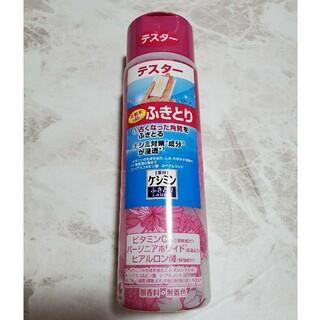 コバヤシセイヤク(小林製薬)のケシミン ふきとりしみ対策液(化粧水/ローション)