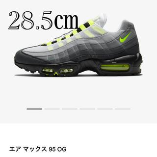 ナイキ(NIKE)のNIKE AIR Max95 NEON YELLOW 28.5㎝(スニーカー)