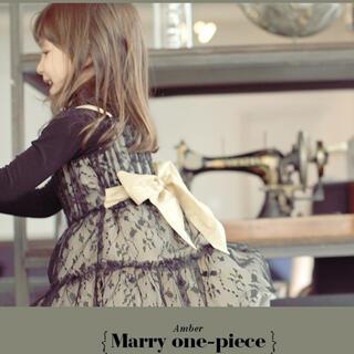 アンバー(Amber)の新品 メリーワンピース 110cm.130cm(ワンピース)