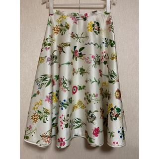 ヌメロヴェントゥーノ(N°21)の専用 N 21 ヌメロヴェントゥーノ スカート(ひざ丈スカート)