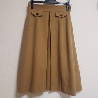 アストリアオディール(ASTORIA ODIER)の美品 アストリアオディール スカート(ロングスカート)