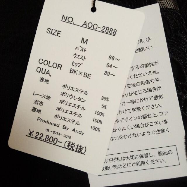 an(アン)のタグ付き新品◇anドレス レディースのフォーマル/ドレス(ナイトドレス)の商品写真