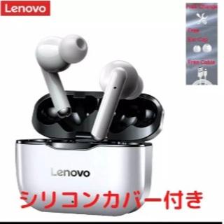 レノボ(Lenovo)のワイヤレスイヤホン lenovo ホワイト&ブラック シリコンカバー付き(ヘッドフォン/イヤフォン)
