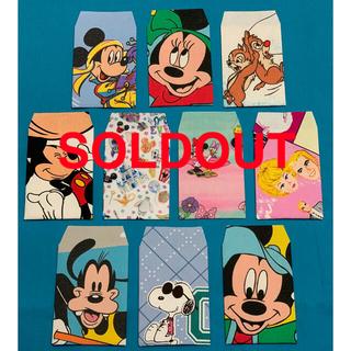 ディズニー(Disney)のポチ袋 布ポチ袋 ビンテージシーツ ハンドメイド(カード/レター/ラッピング)
