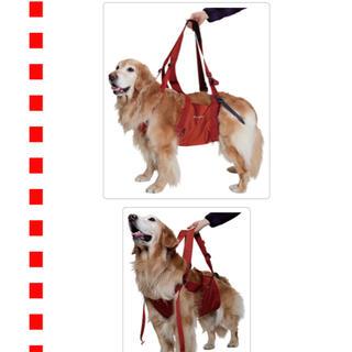 モンベル(mont bell)のmont-bell 大型犬 抱っこ紐(犬)