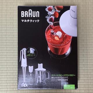 ブラウン(BRAUN)のブラウン マルチクイック7  MQ745 ハンドブレンダー(調理機器)