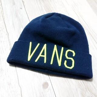 ヴァンズ(VANS)のバンズ ニット帽 ネイビー(ニット帽/ビーニー)