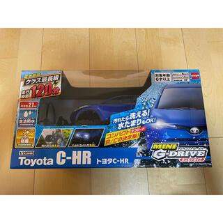 トヨタ(トヨタ)のラジオコントロール ミニGドライブ トヨタC-HR(ホビーラジコン)