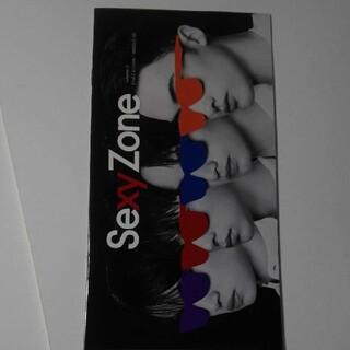 セクシー ゾーン(Sexy Zone)の新品未使用 Sexy Zone ファンクラブ会報 vol.31(音楽/芸能)