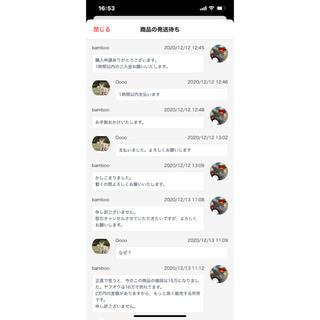 メディコムトイ(MEDICOM TOY)のBE@RBRICK J.S.B. 3RD Ver. 1000%(キャラクターグッズ)