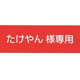 【たけやん様専用】コイズミ 電気毛布(電気毛布)