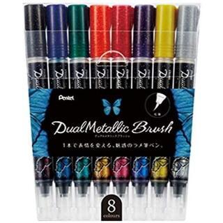 ペンテル(ぺんてる)のぺんてる ラメ筆ペン デュアルメタリックブラッシュ 8色セット GFH-D8ST(絵筆)