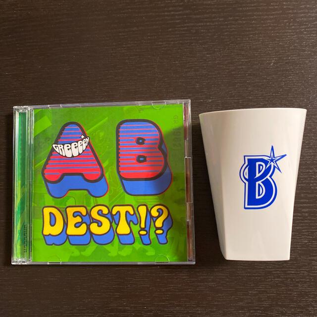 横浜DeNAベイスターズ(ヨコハマディーエヌエーベイスターズ)のベイスターズ コップ 非売品 スポーツ/アウトドアの野球(記念品/関連グッズ)の商品写真