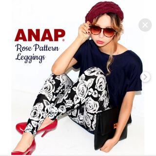 アナップ(ANAP)のANAP レギンス 今週土曜までの出品!(レギンス/スパッツ)