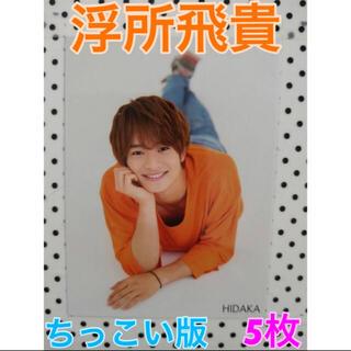 ジャニーズジュニア(ジャニーズJr.)のMyojo 厚紙 美 少年 浮所飛貴/2021年 1月号**(アイドルグッズ)