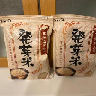 ファンケル(FANCL)の発芽米 1kg✖️2(米/穀物)