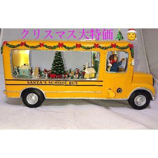 クリスマス オルゴール バス型(オルゴールメリー/モービル)