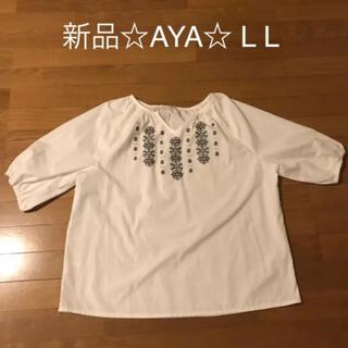 アヤメ(Ayame)のお値下げ999→899 ブラウス トップス(シャツ/ブラウス(長袖/七分))