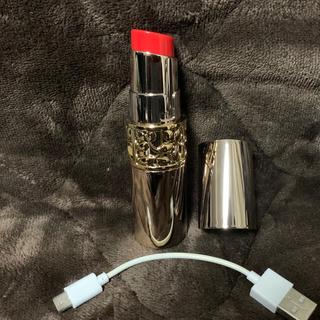 フランフラン(Francfranc)のフランフラン バッテリー リップ型(バッテリー/充電器)