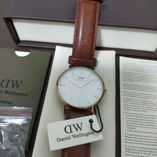 ダニエルウェリントン(Daniel Wellington)の♡ダニエルウェリントン[36mm]♡【美品 】(腕時計(アナログ))