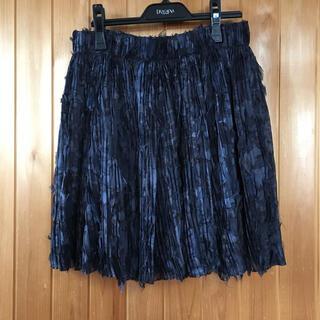 ドゥロワー(Drawer)のドゥロワー プリーツスカート 36(ミニスカート)