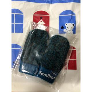 ファミリア(familiar)のうさ様専用 ファミリア familiar 手袋(手袋)