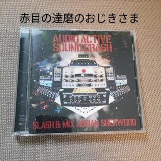 赤目の達磨のおじきさま CD2枚まとめ買い用(クラブ/ダンス)