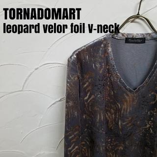 トルネードマート(TORNADO MART)のTORNADOMART/トルネードマート レオパード ベロア フォイル Vネック(Tシャツ/カットソー(七分/長袖))