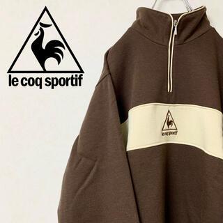 ルコックスポルティフ(le coq sportif)のフォロー割引済み(スウェット)