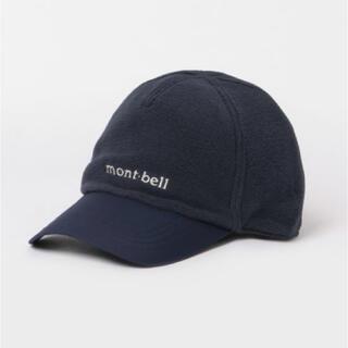 モンベル(mont bell)の新品 mont-bell クリマプラス200 キャップ  ネイビー (キャップ)