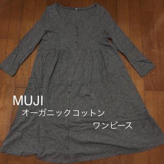 ムジルシリョウヒン(MUJI (無印良品))のマタニティウェア MUJI ワンピース(マタニティウェア)