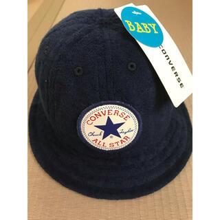 コンバース(CONVERSE)の新品! ベビー 帽子 converse(帽子)