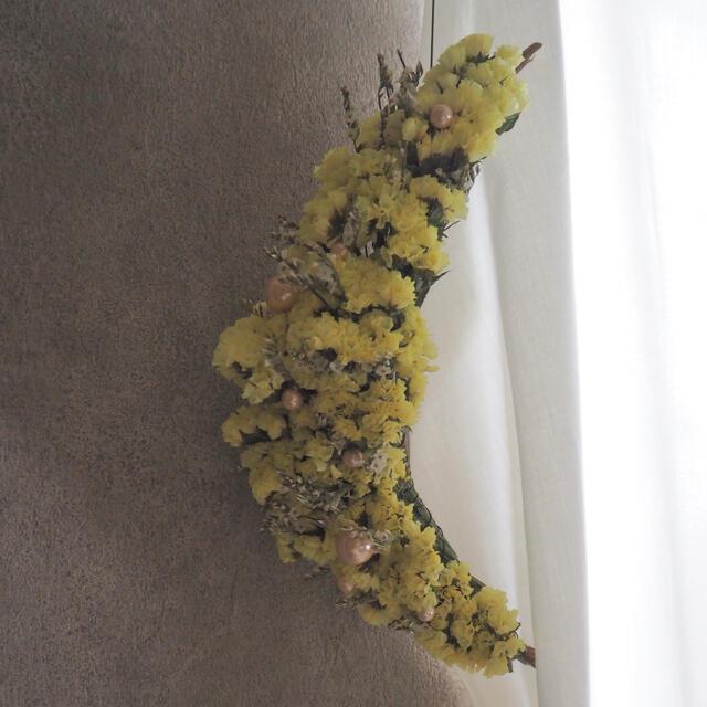 チースの三日月リース ハンドメイドのフラワー/ガーデン(ドライフラワー)の商品写真
