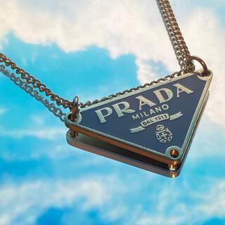 プラダ(PRADA)のプラダ ネックレス(水色)(ネックレス)