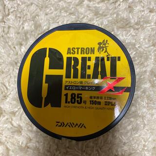 ダイワ(DAIWA)のアストロン磯グレイトZイエローマーキング1.85号-150m(釣り糸/ライン)