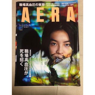 朝日新聞出版 - AERA YOSHI 羽生結弦
