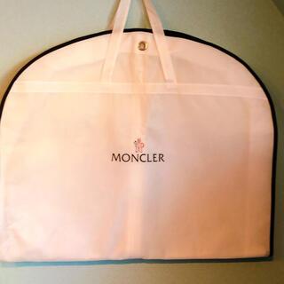 モンクレール(MONCLER)の新品未使用のモンクレールハンガー カバー 紙袋(その他)