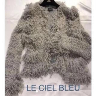 ルシェルブルー(LE CIEL BLEU)のルシェルブルー ジャケット(ノーカラージャケット)