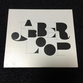 ジャバループ CD(クラブ/ダンス)