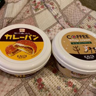 カルディ(KALDI)のKALDIカレーパン&コーヒーホイップクリーム(その他)