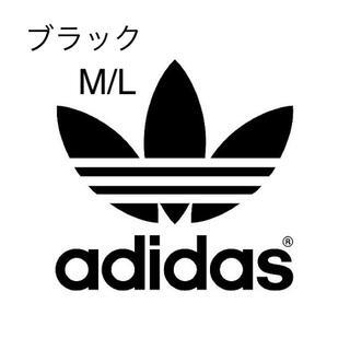アディダス(adidas)のアディダス ブラック 5枚(その他)