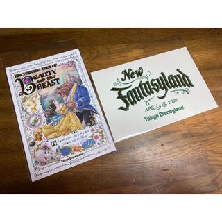 ディズニー(Disney)のDisney♥︎ポストカード2枚♥︎(写真/ポストカード)